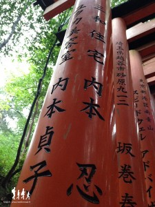 kyoto-fushimi-inari-taisha_002 copie