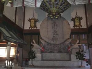 kyoto-fushimi-inari-taisha_006 copie
