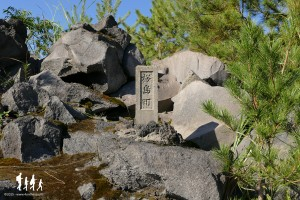 sakurajima_volcan_006 copie