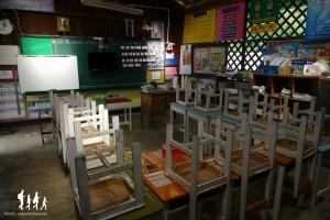 Chiang mai, école